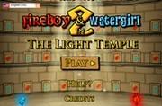 fireboy-watergirl