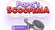 papas-scooperia